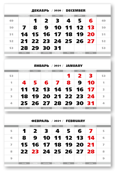 Календарные блоки Болд, Мини 3-сп, серебристо-белый, 2021