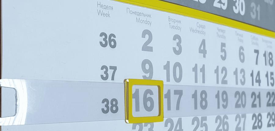 Картинка - Календарные курсоры на жесткой ленте, 3-ий размер, 145-296 мм, 100 шт, желтые