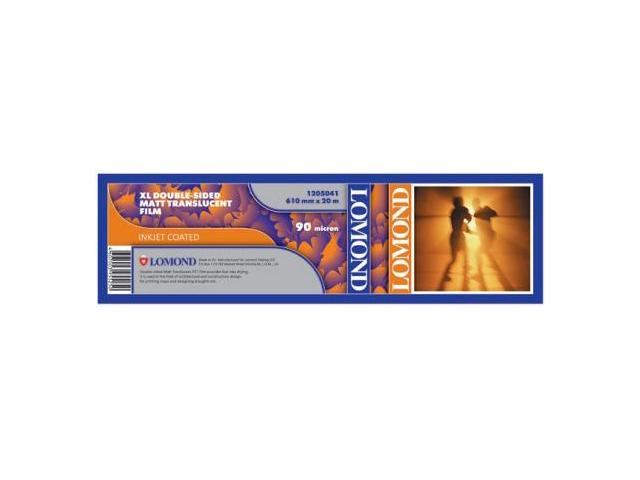 Картинка для Рулонная двухсторонняя пленка для печати Lomond XL Matt/Matt Film 90 мкм, 0.610x20 м, 50.8 мм (1205041)