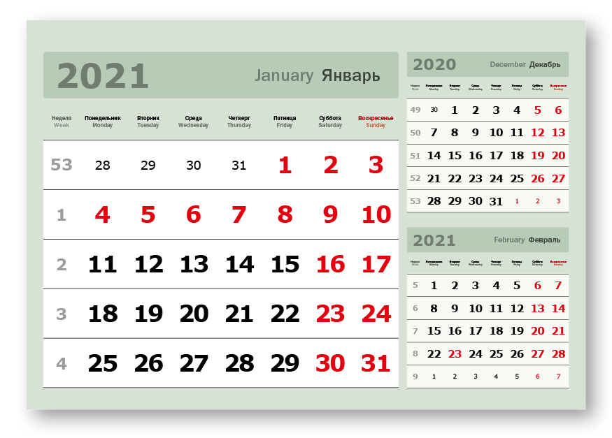 Фото - Календарные блоки Три в одном, Мини 1-сп, 297х207 мм, зеленый, 2021 seven til midnight комплект кружевное мини платье со стрингами