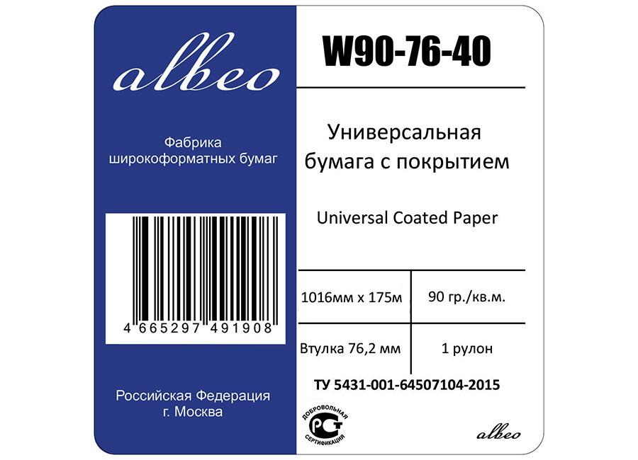 Фото - Albeo InkJet Coated Paper-Universal 90 г/м2, 1.016x175 м, 76.2 мм (W90-76-40) albeo inkjet coated paper universal 120 г м2 0 914x30 5 м 50 8 мм w120 36