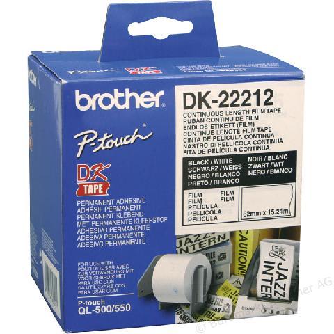 Клеящаяся лента DK22212 цена