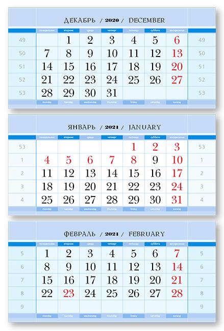 Фото - Календарные блоки Классика, Мини 3-сп, голубой, 2021 seven til midnight комплект кружевное мини платье со стрингами