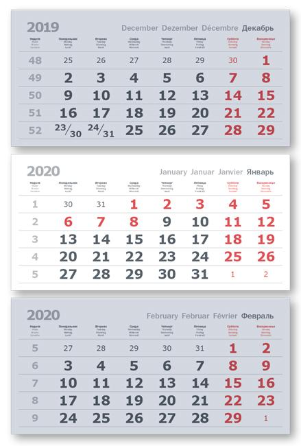Календарные блоки Verdana 2+0 (офсет), Мини 3-сп, серый, 2020