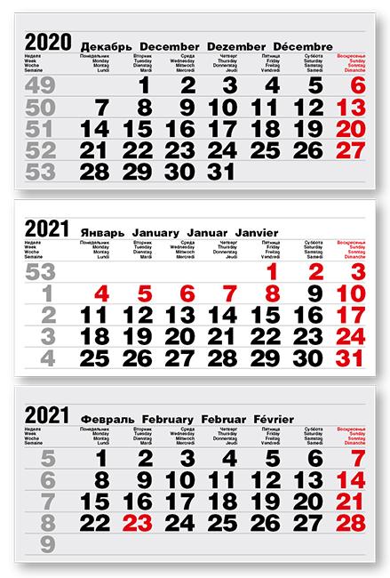 Фото - Календарные блоки Болд 3+0 (офсет), Мини 3-сп, серый, 2021 divage мини щипчики для маникюра 3 цвета синий