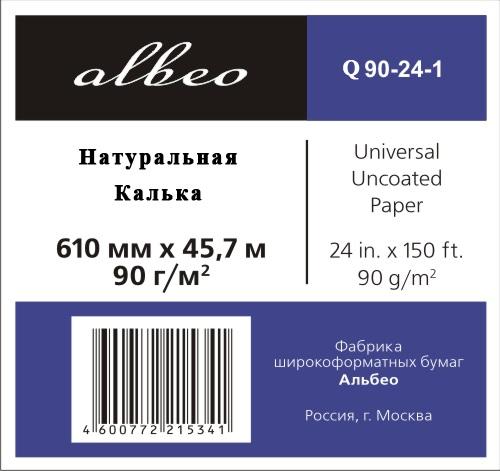 Фото - Натуральная полуглянцевая калька Albeo 90 г/м2, 0.610х45.7 м, 50.8 мм (Q90-24-1) калька oce transparent paper ecf 90 г м2 0 914x100 м 7714b002