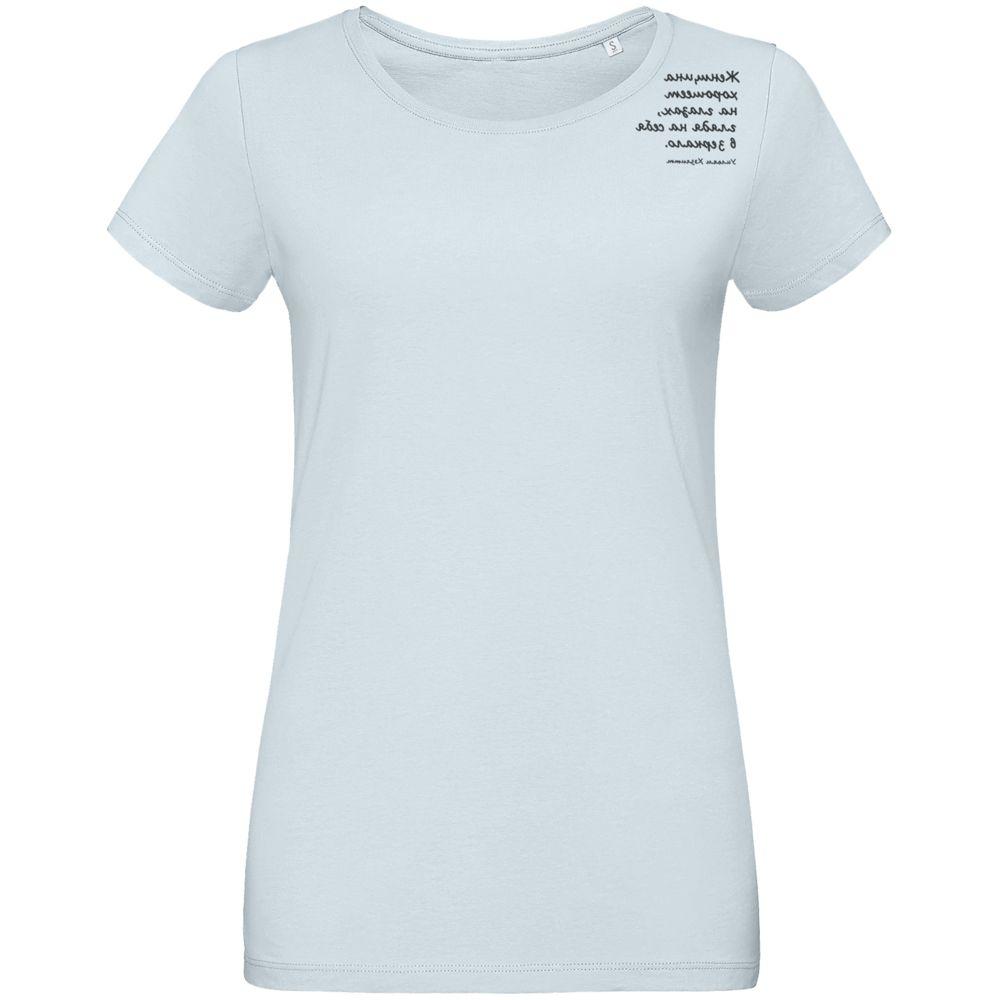 Фото - Футболка женская «Женщина хорошеет», голубая, размер S футболка женская ван пиг белый размер s