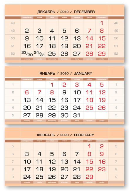 Календарные блоки Европа Арт металлик, Мини 3-сп, светло-персиковый, 2020
