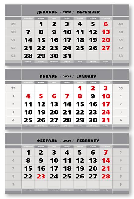 Фото - Календарные блоки Болд супер-металлик, Мини 3-сп, серебряный, 2021 снасть супер снасть убийца толстолоба оснащённый