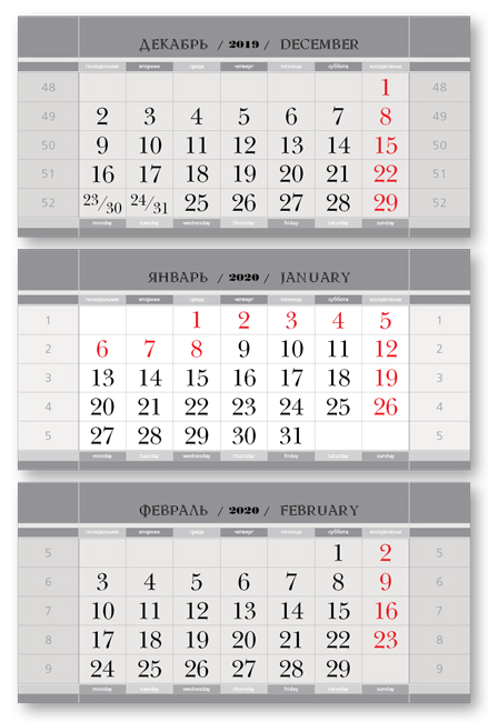 все цены на Календарные блоки Классика супер-металлик, Мини 3-сп, серебряный, 2020 онлайн