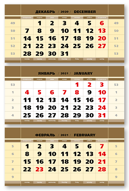 Фото - Календарные блоки Болд супер-металлик, Мини 3-сп, золотой, 2021 darling london мини юбка
