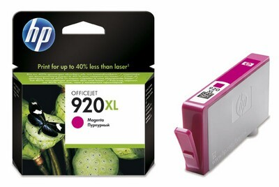 все цены на Картридж HP CD973AE 920XL Officejet онлайн