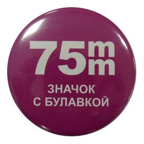 Фото - Заготовки для значков d75 мм, пластик/булавка, 100 шт заготовки для значков button boss d56 мм 500 шт