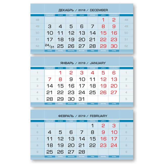 Календарные блоки Европа металлик, Мини 3-сп, голубой, 2019