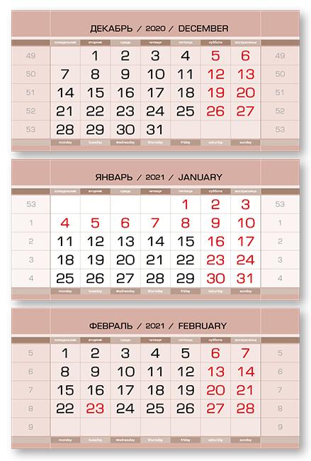 Фото - Календарные блоки Европа Арт металлик, Мини 3-сп, молочный шоколад, 2021 divage мини щипчики для маникюра 3 цвета синий