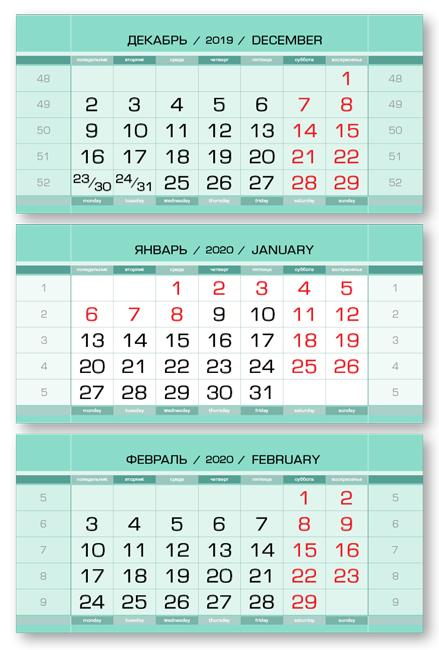 Фото - Календарные блоки Европа Арт металлик, Мини 3-сп, морская волна, 2020 футболка женская oodji цвет белый морская волна 11405140 46724 126co размер 44 50 170