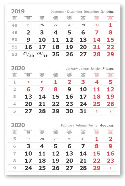 Фото - Календарные блоки Verdana 2+0 (офсет), Мини 1-сп, белый, 2020 alexander wang мини юбка
