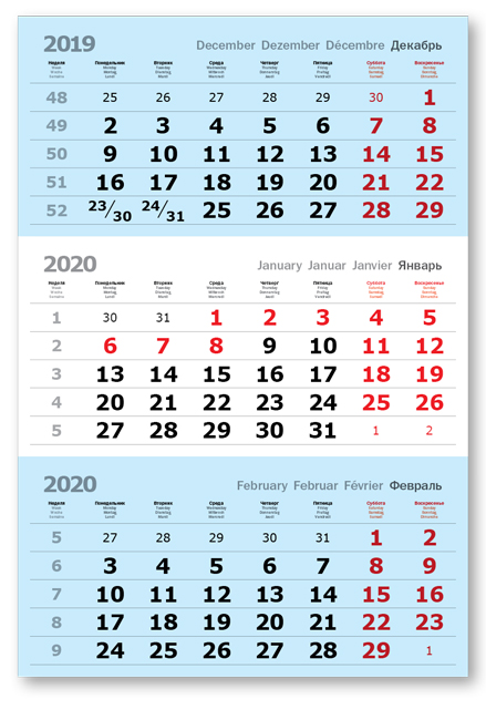 Фото - Календарные блоки Verdana 3+0 (офсет), Мини 1-сп, голубой, 2020 календаные блоки verdana 3 0 офсет миди 3 сп серый 2020
