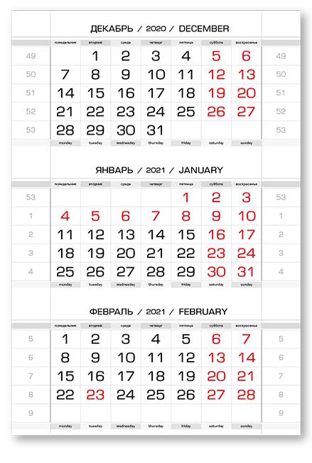 Фото - Календарные блоки Европа металлик, Миди 1-сп, белый, 2021 календарные блоки европа металлик миди 1 сп бежевый 2021