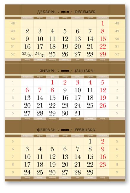 Фото - Календарные блоки Классика супер-металлик, Миди 1-сп, золотой, 2020 комплект постельного белья золотой гусь слоник боня розовый