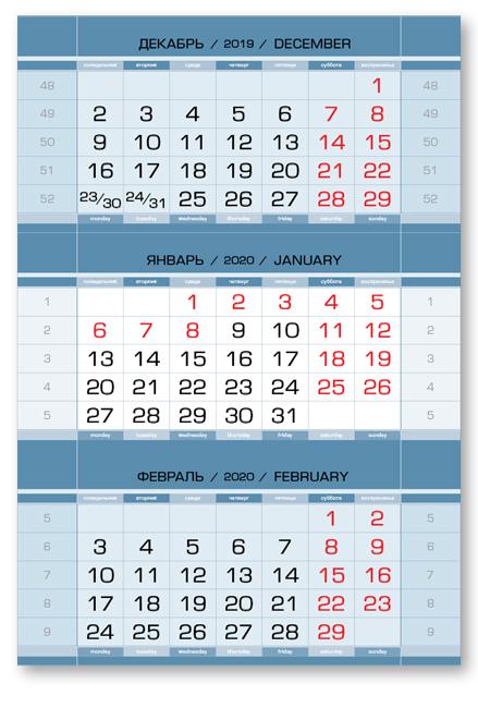 Календарные блоки Европа супер-металлик, Миди 1-сп, голубой металлик, 2020