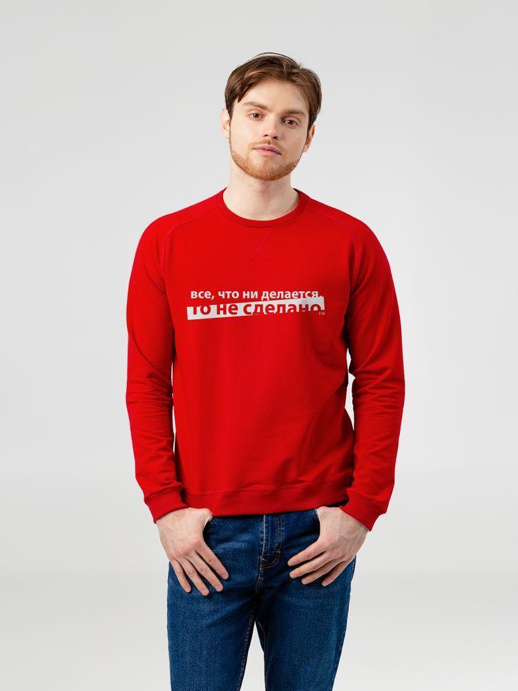 Свитшот мужской «Все, что ни делается», красный, размер L