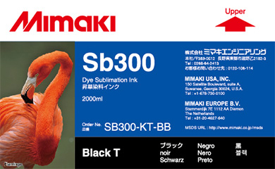 Чернила   SB300 Black