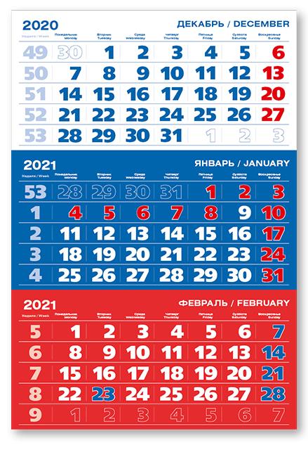 Фото - Календарные блоки Триколор, Мини 1-сп, триколор, 2021 seven til midnight комплект кружевное мини платье со стрингами