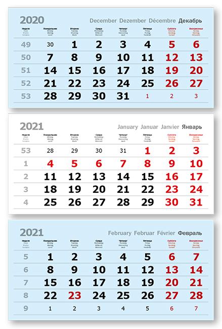 Фото - Календаные блоки Verdana 3+0 (офсет), Мини 3-сп, голубой, 2021 divage мини щипчики для маникюра 3 цвета синий
