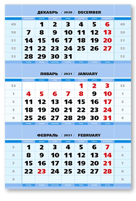 Фото - Календарные блоки Болд, Мини 1-сп, голубой, 2021 darling london мини юбка