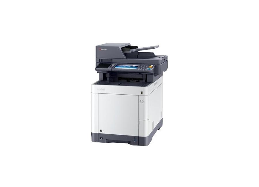 Ecosys M6230cidn принтер kyocera ecosys p2040dw ч б а4 40ppm с дуплексом и lan wifi