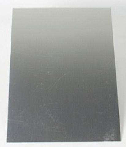 Фото - Дополнительная пластина спекания к ламинатору (А6) творческий ежедневник утренняя сова а6 128 листов