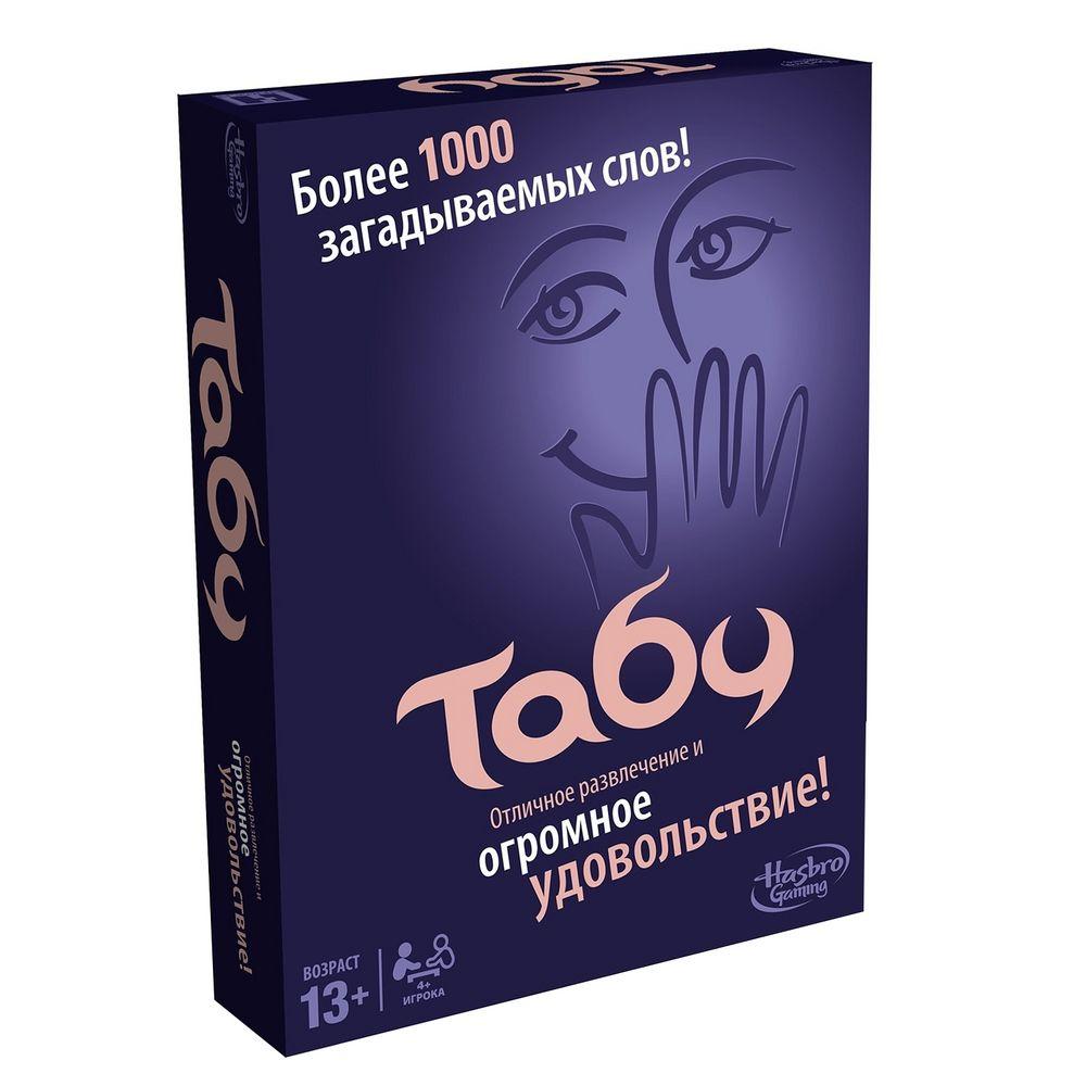 Игра настольная «Табу» настольная игра лигретто зеленый