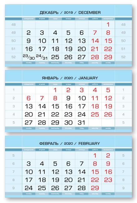 Календарные блоки Европа Арт металлик, Мини 3-сп, светло-голубой, 2020 радиотелефон dect gigaset e310 светло серый
