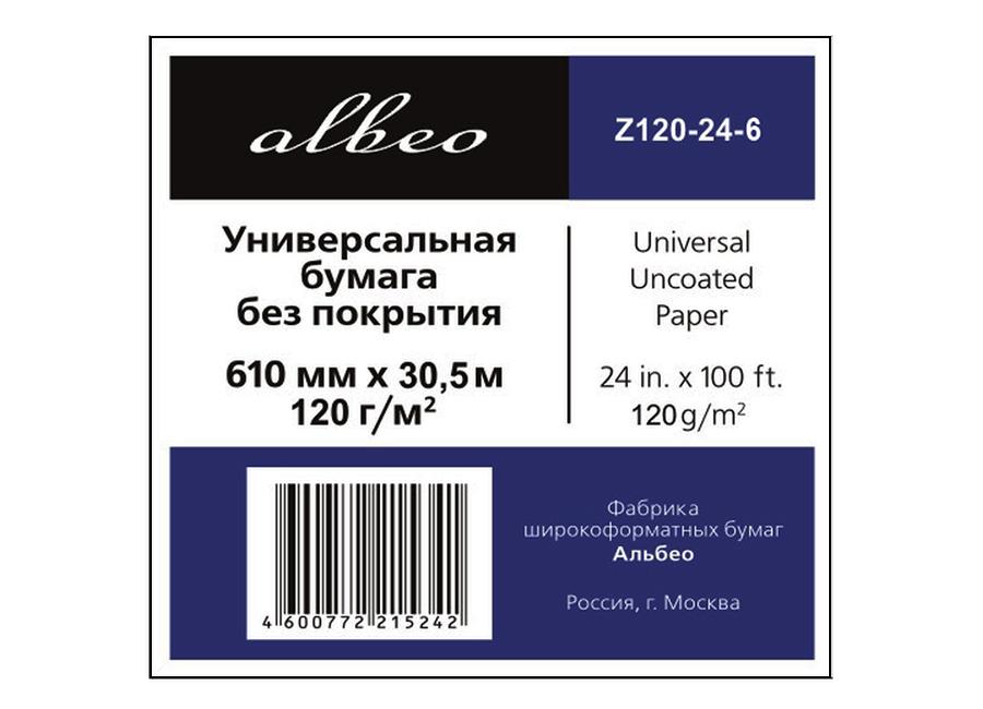 Фото - Albeo Universal Uncoated Paper 120 г/м2, 0.610x30.5 м, 50.8 мм, 6 рулонов (Z120-24-6) антон чехов палата 6 сборник рассказов