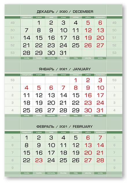 Фото - Календарные блоки Европа металлик, Миди 1-сп, зеленый, 2021 ботинки женские tamaris цвет зеленый 1 1 25208 20 704 220 размер 40