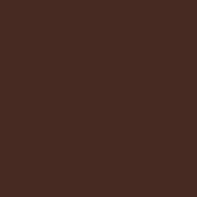 Фото - Oracal 8500 F088 Coffee Brown 1x50 м fritz allhoff coffee philosophy for everyone grounds for debate