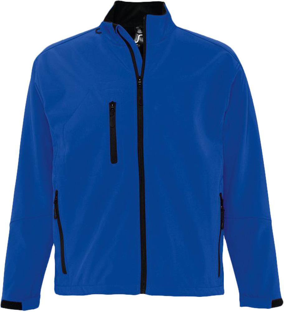 Куртка мужская на молнии RELAX 340 ярко-синяя, размер XXL куртка мужская на молнии relax 340 белая размер xl
