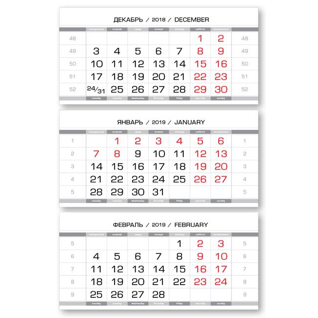 Купить со скидкой Календарные блоки Европа металлик, Мини 3-сп, серебристо-белый, 2019