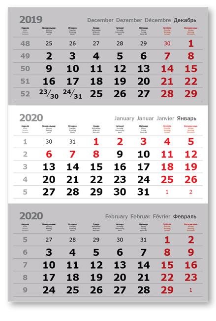 Календарные блоки Verdana 3+0 (офсет), Миди 1-сп, серый, 2020