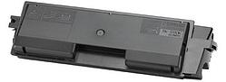 Тонер-картридж TK-590K цена и фото