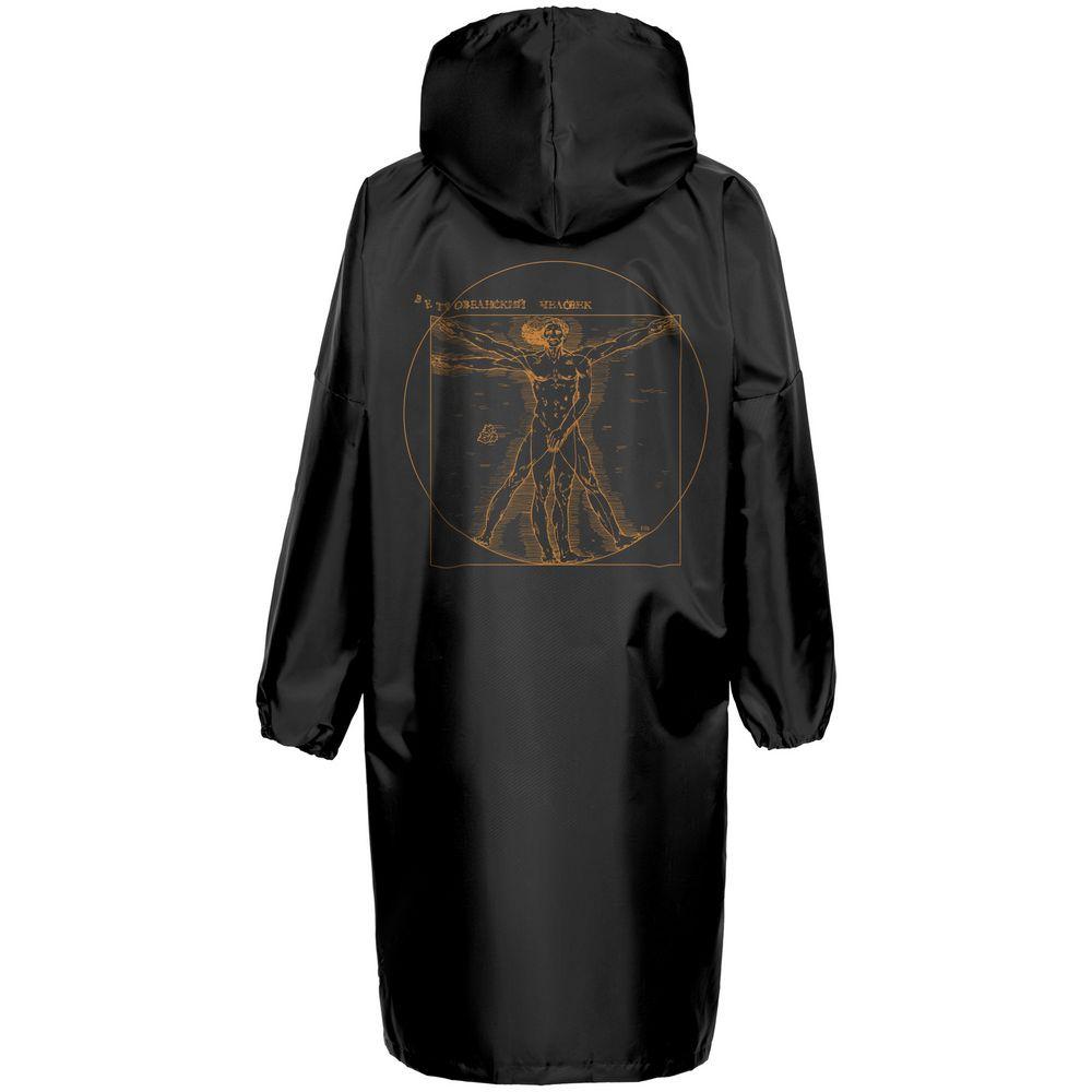Дождевик «Ветровеанский человек», черный, размер XXL