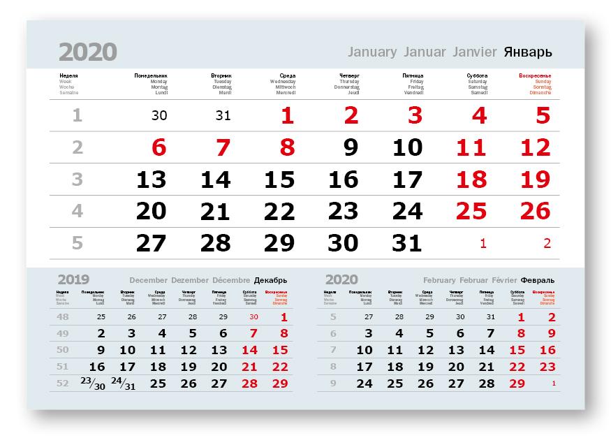 Фото - Календарные блоки Три в одном (офсет), Мини 1-сп, 297х207 мм, серый, 2020 alexander wang мини юбка