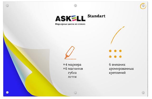 Фото - Askell Standart c внешними видимыми креплениями (N120240) askell lux s120180