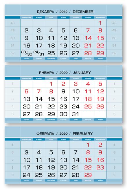 Фото - Календарные блоки Европа металлик, Мини 3-сп, голубой, 2020 alexander wang мини юбка
