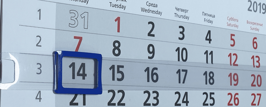 Календарные курсоры на жесткой ленте, 2-ой размер, 321-350 мм, 100 шт, синие фото