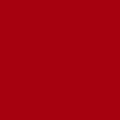 Фото - Oracal 8500 F017 Cherry Red 1.26x50 м пластик laywoo d3 cherry brown