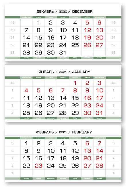 Фото - Календарные блоки Европа Арктик, Мини 3-сп, зеленовато-белый, 2021 noisy may мини юбка