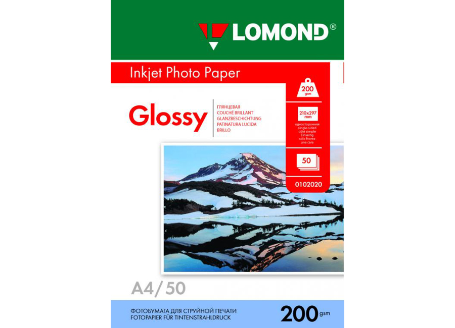 Фото - для струйной печати, A4, 200 г/м2, 50 листов, односторонняя, глянцевая (0102020) дизайн бумага текстурная шампань 165 г м2 50 листов pcl1677