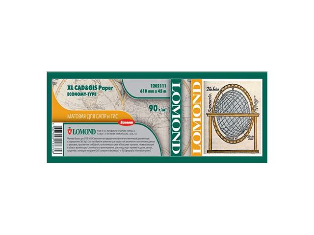 Бумага для САПР и ГИС матовая экономичная с роллом 50.8 мм, 90 г/м2, 0.610x45 м сантехника 2 гис